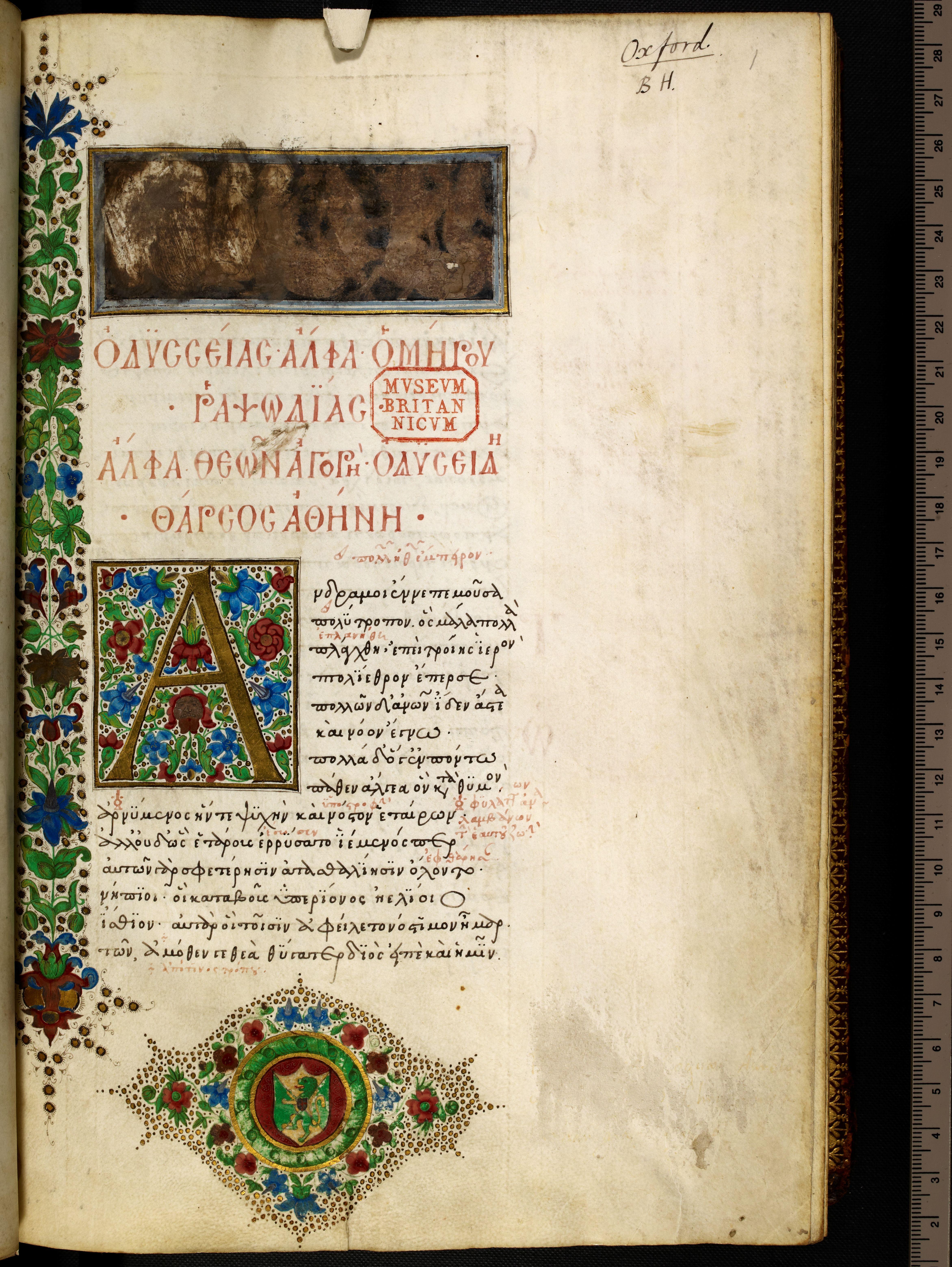 1-Homeros, Odysseia el yazması. 15. yüzyılın 3. çeyreği. British Library.